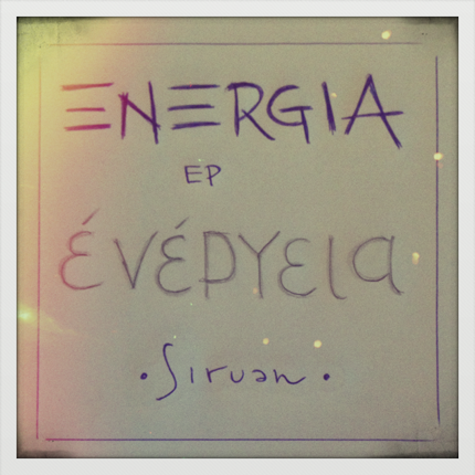 Siruan - Energia Ep